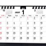 カレンダー見本 発達障害