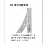 CCF20150126_0003