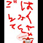 GAZO_20150518194208