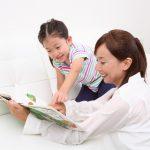 発達障害 親子 読書 言葉 練習