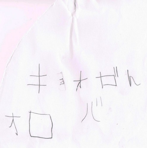 CCF20141206_00000