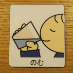絵カード 飲み物