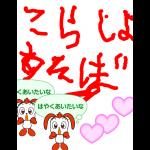 GAZO_20150517195428