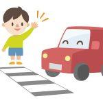 交差点では運転手さんとアイコンタクト・・・が難しい