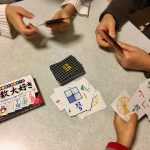 【分数大好き】 分数がいつの間にか好きになるゲーム(小2)
