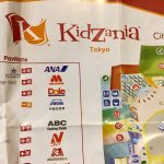 キッザニアで就労体験