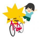 自転車で壁にぶつかる たっくんアンビリーバボー(小3)